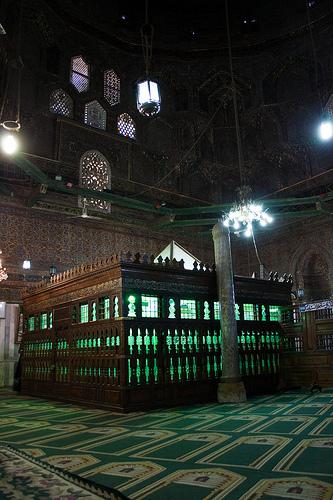 Mausoleum of Imam Shafi'i